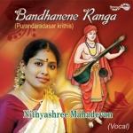 Bandhanene Ranga songs