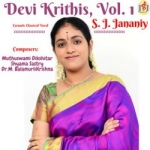 Devi Krithis - Vol 1  songs