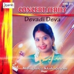 Devadi Deva songs