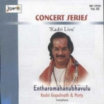 Entharomahanubhavulu Concert Series - Vol 3 (Live) songs