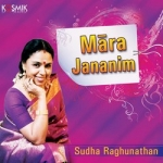 Maara Jananim songs