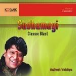Sudhamayi Rajhesh Vaidhya songs