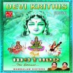 Devi Krithis - Mambalam Sisters songs
