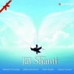 Jal Shanti songs