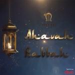 Ahavah Rabbah By Newation songs