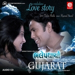 Bhale Padharya - Welcome To Gujrat songs