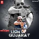 Lion Of Gujarat songs