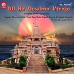 Dilna Dewlma Virajo songs