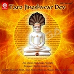 Taro Jineshwar Dev songs