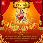 Rangtadi songs