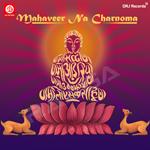 Mahaveer Na Charnoma songs