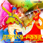 Garba Raas songs