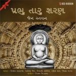 Prabhu Taru Sharan - Jain Stavan songs