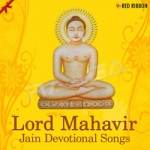 Lord Mahavir - Jain Devotional Songs songs