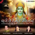 Vaage Chhe Re Naad Gaganma songs