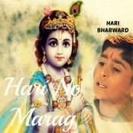 Hari No Marag songs