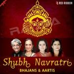 Shubh Navratri - Bhajan & Aartis songs