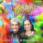 Holi Khelat Girdhari songs