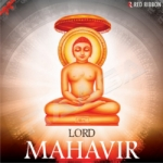 Lord Mahavir songs