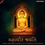 Mahavir Jayanti songs