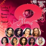 Leading And Trending - Women's Day Special songs