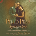 Pehlo Prem songs