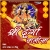 Maa Vaishno Devi