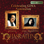 Celebrating GIMA Nomination- Hasratein songs