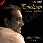 Pehchaan - Soul Stirring Hindi Ghazal songs