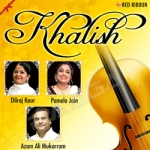 Khalish songs