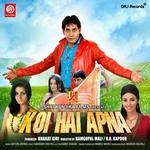 Koi Hai Apna songs