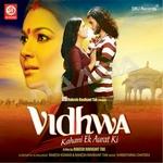 Vidhwa Kahani Ek Aurat Ki songs