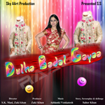 Dulha Badal Gayaa