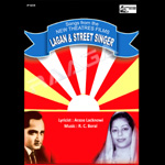 Songs From The New Theatres Films (Street Singer & Lagan) songs