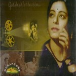 Kanan Devi 4 Pack - Vol 2 songs