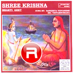 Shree Krishna songs