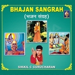 Bhajan Sangrah songs