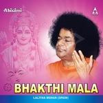 Bhakthi Mala (Bhajans) songs