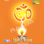 Hindi Bhajan songs