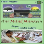 Aao Milad Manaein songs