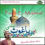 Farsh-E-Makhmal songs