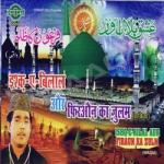Ishq E Bilal Aur Firaun Ka Zulm songs