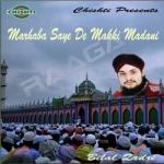Marhaba Saye De Makki Madani songs