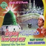 Mohammed Kitna Pyara Naam songs