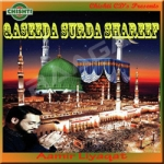 Qaseeda Surda Shareef songs