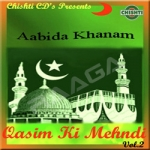 Qasim Ki Mehndi - Vol 2 songs