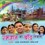 Ramzan Ka Chand Nikla songs