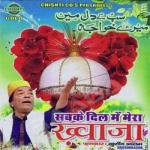 Sabke Dil Mein Mera Khawaja songs