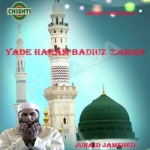 Yade Haram Badiuz Zaman songs