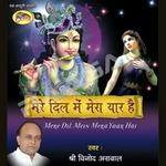 Mere Dil Main Mera Yaar Hai songs